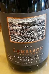 lemelson-theas